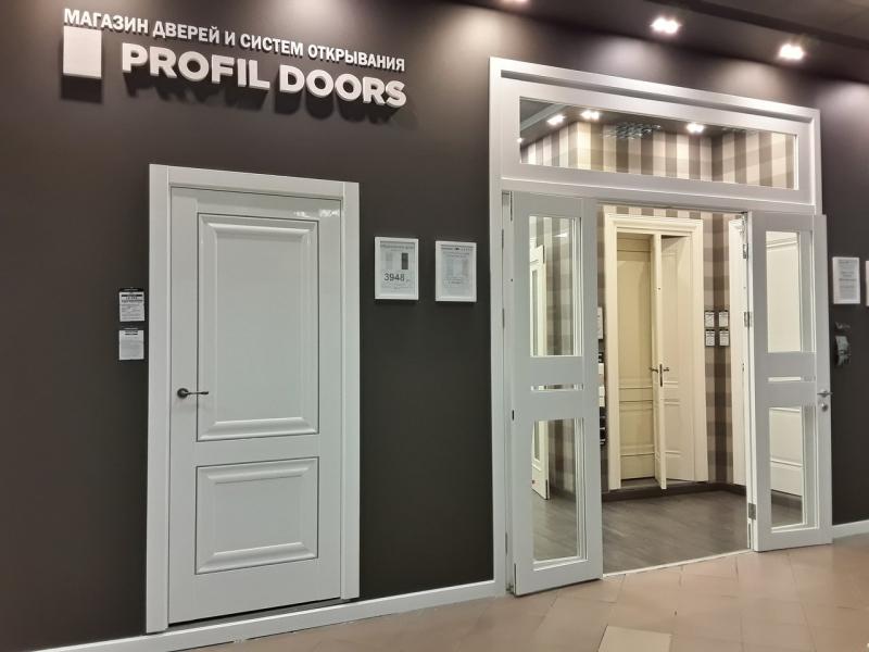 PROFILLDOORS
