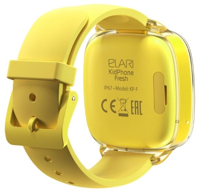 ELARI KidPhone Fresh - степень защиты: IP67