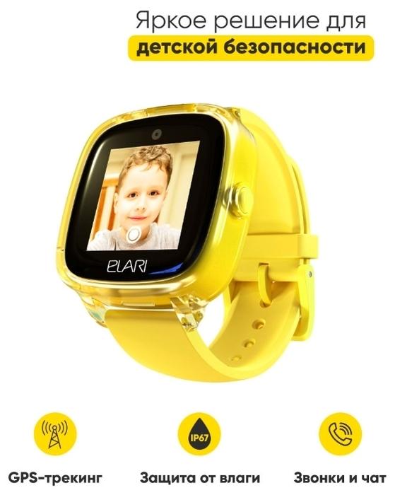 ELARI KidPhone Fresh - звонки: собственная SIM-карта