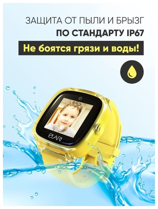 ELARI KidPhone Fresh - датчики: акселерометр