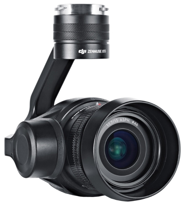 DJI Inspire 2 + Zenmuse X5S - тип комплектации: RTF