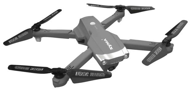 Syma X30 - полет: до 26мин., дальность 350м по радиоканалу, высота 100м