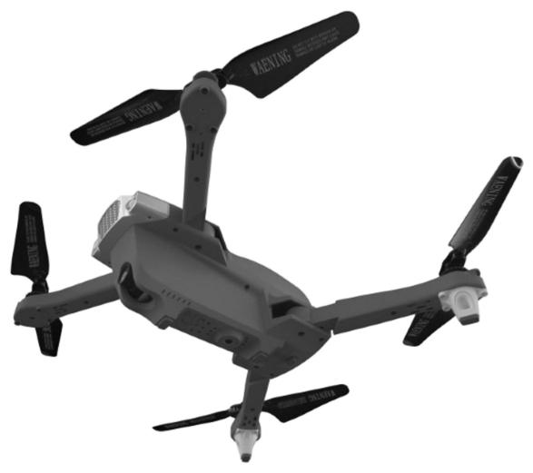 Syma X30 - размеры (ДхШхВ): 360x300x70мм, складной