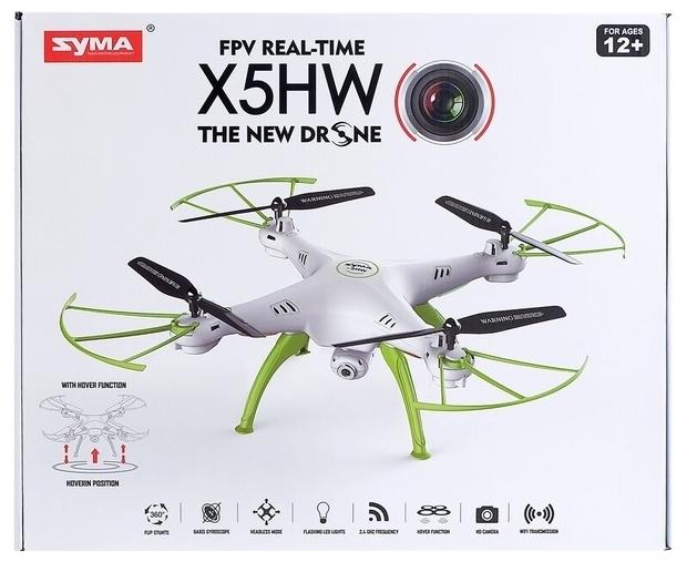 Syma X5HW - тип комплектации: RTF