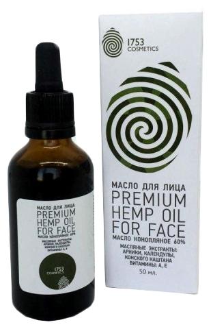 1753 cosmetics Premium Hemp Oil For Face - область нанесения: лицо