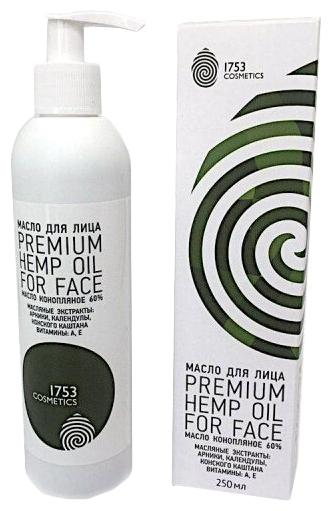 1753 cosmetics Premium Hemp Oil For Face - эффект: питание, увлажнение, улучшение цвета