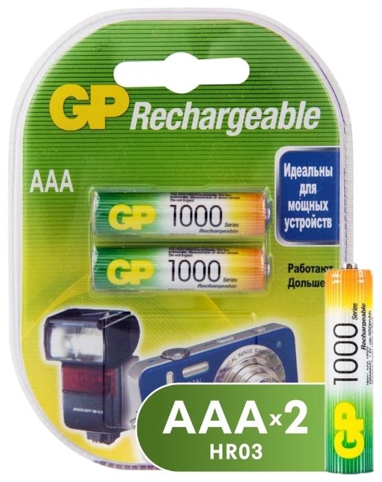 Ni-Mh 950 мА·ч GP Rechargeable 1000 Series AAA - тип: аккумулятор