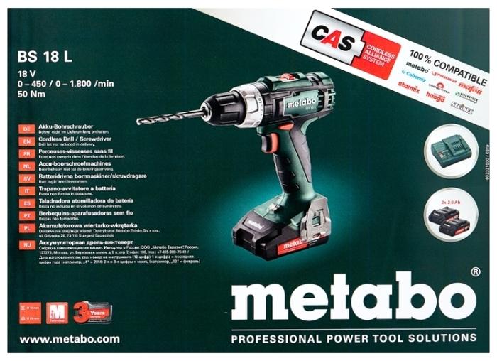 Metabo BS 18 L 2.0Ач х2 кейс - макс. диаметр сверления (дерево): 20мм