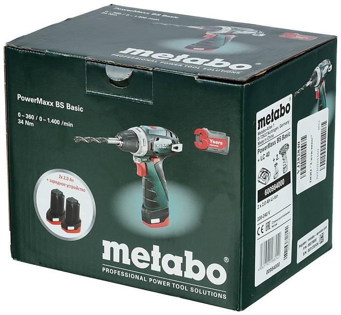 Metabo PowerMaxx BS 2020 Basic, 12 В, 2.0 А·ч х2, коробка - особенности конструкции: использование бит без патрона, лампа точечной подсветки, блокировка кнопки включения, фиксация шпинделя, регулировка частоты вращения