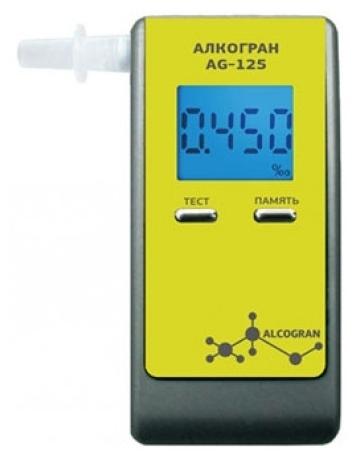 Alcogran AG-125 - продув с мундштуком