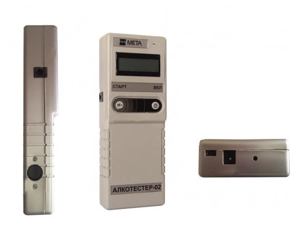 МЕТА 02 спектрофотометрический - измерение до: 3промилле