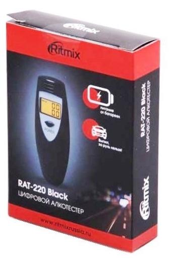 Ritmix RAT-220 - брелок