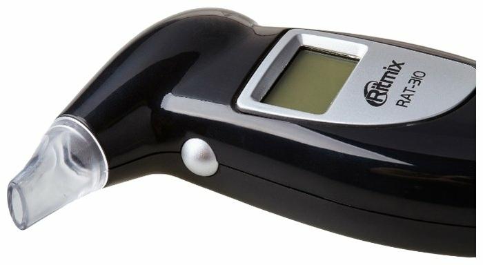 Ritmix RAT-310 - автовыключение