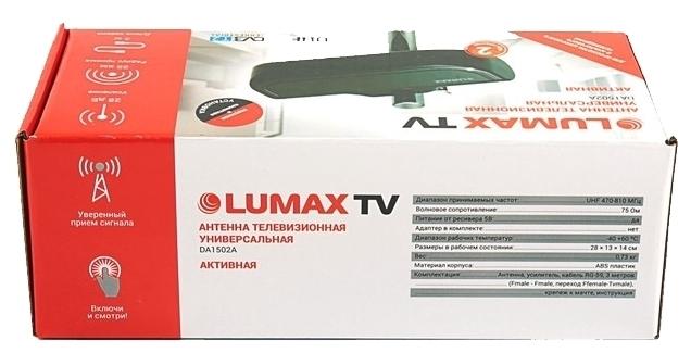 LUMAX DA1502A - комнатная TB-антенна