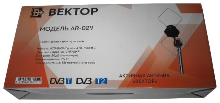 Вектор AR-029 - прием VHF / UHF