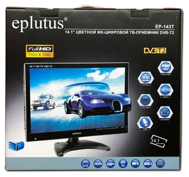 Eplutus EP-143T - воспроизведение с USB
