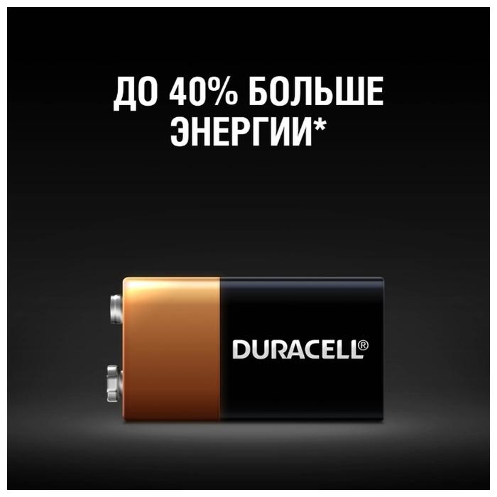 Duracell Basic 9V Крона - тип: батарейка