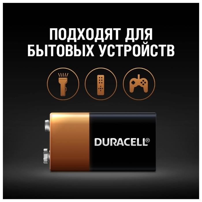 Duracell Basic 9V Крона - технология: щелочная