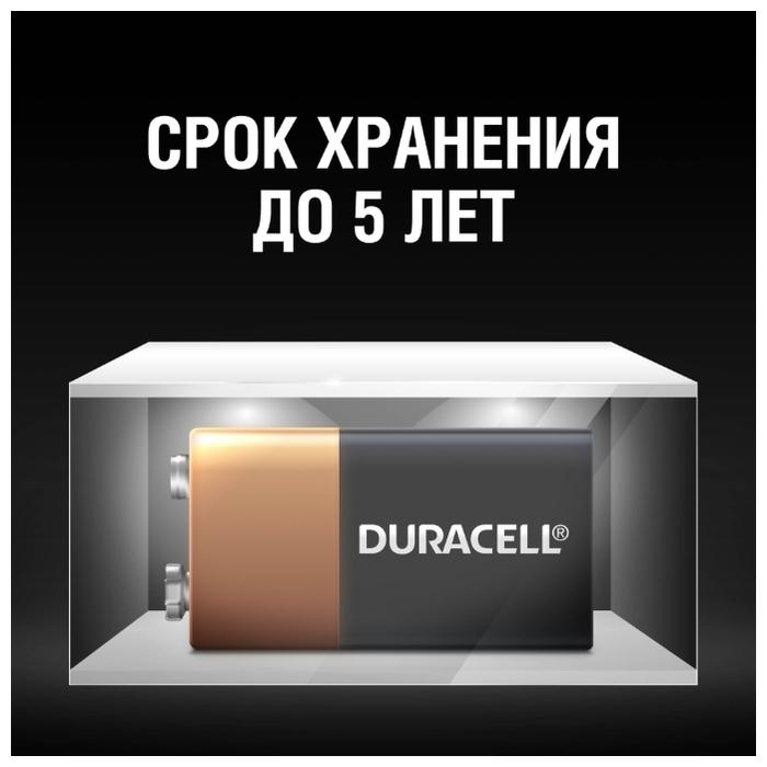 Duracell Basic 9V Крона - рабочее напряжение: 9В