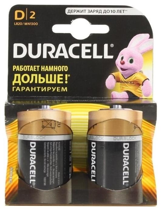 Duracell Basic D - тип: батарейка