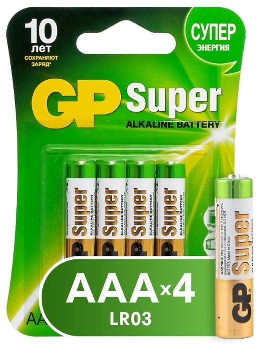 GP Super Alkaline AAA - тип: батарейка