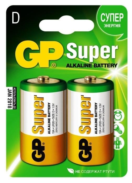 GP Super Alkaline D - тип: батарейка