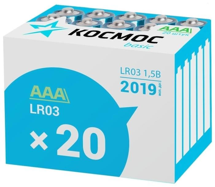 КОСМОС LR03 Basic - типоразмер: AAA