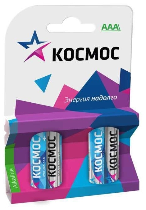 КОСМОС LR03 Basic - тип: батарейка