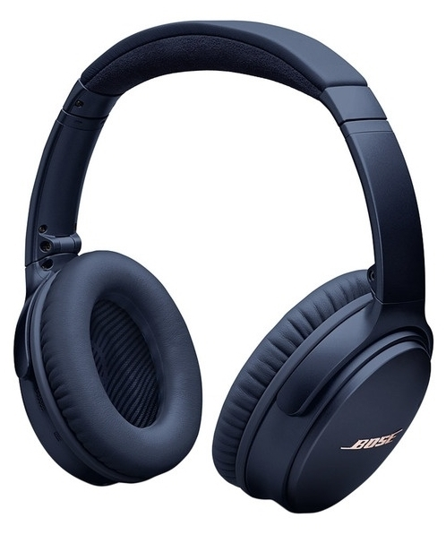 Bose QuietComfort 35 II - вес: 235г
