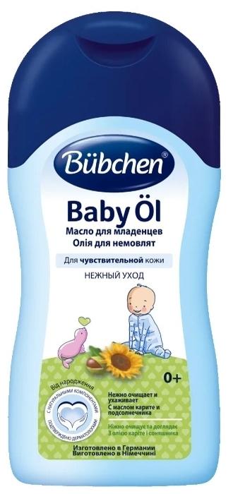 Bubchen для младенцев - минимальный возраст: с рождения