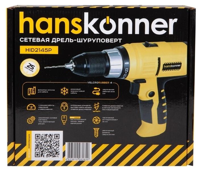 Hanskonner HID2145P, 450 Вт - вес: 1.59кг