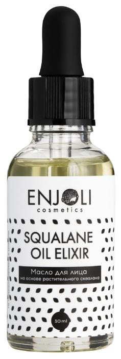 Enjoli cosmetics Squalane oil elixir на основе растительного Сквалана - область нанесения: лицо, шея