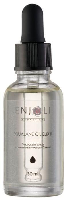 Enjoli cosmetics Squalane oil elixir на основе растительного Сквалана - тип кожи: сухая, нормальная