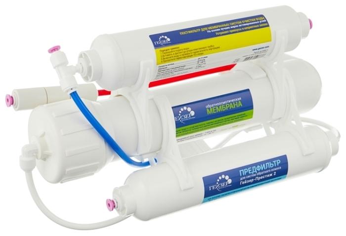 Гейзер Престиж 2 (8 l) с обратным осмосом - функция очистки: очистка от свободного хлора, обезжелезивание, обратный осмос, умягчение, механическая фильтрация, угольная фильтрация