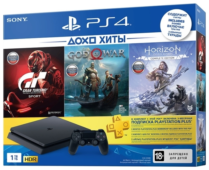 Sony PlayStation 4 Slim 1 ТБ - размеры (ШxВxГ): 265x39x288мм