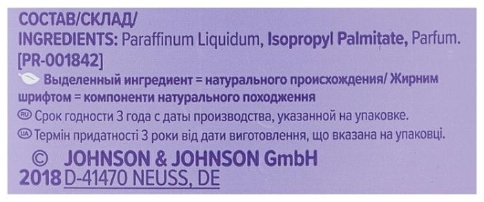 Johnson s Baby - эффект: увлажнение
