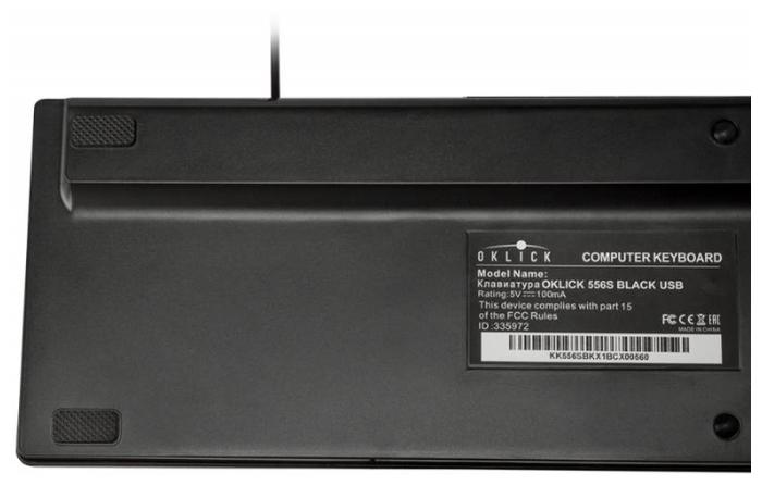 OKLICK 556S Black USB - размеры: 440x23x123мм