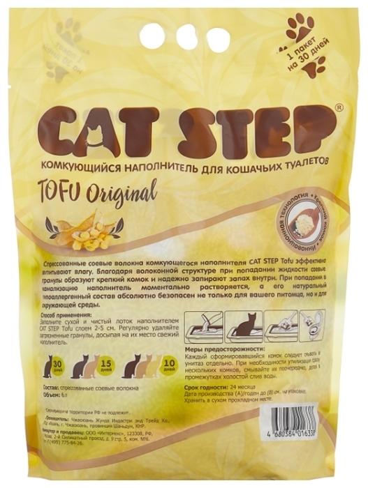 Cat Step Tofu Original растительный, 6 л - биоразлагаемый, с защитой от запаха, гипоаллергенный, смываемый