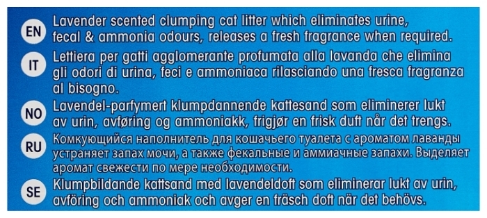 Ever Clean Lavender, 10 л - объем 10л