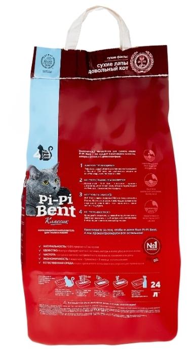 Pi-Pi Bent Классик, 10 кг - вес 10кг