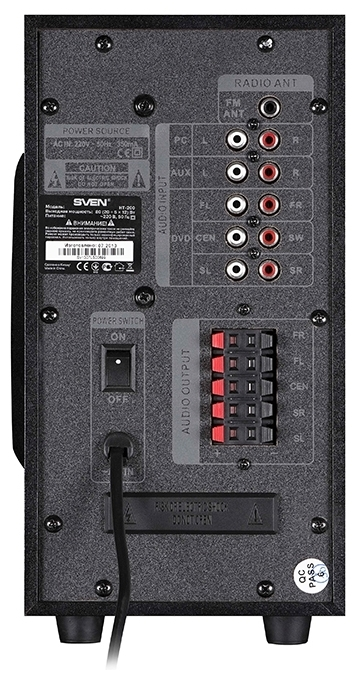 SVEN HT-200 - суммарная мощность: 80Вт