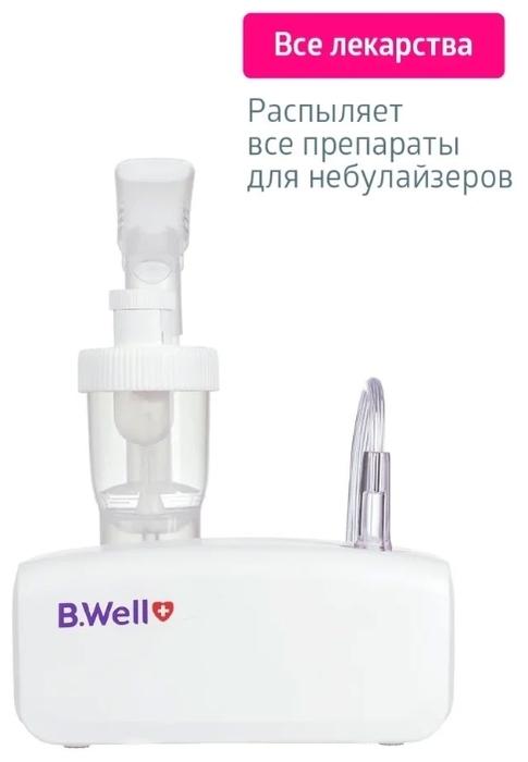 B.Well MED-125 - скорость распыления: 0.3мл/мин