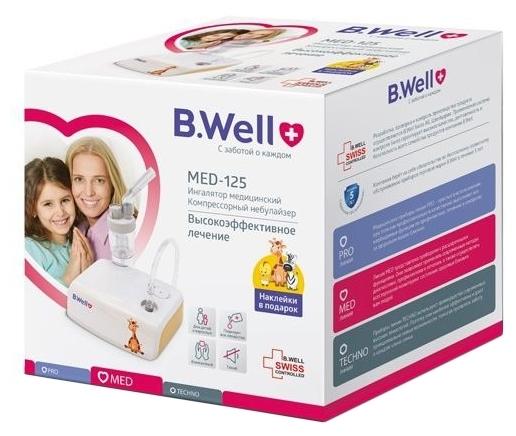 B.Well MED-125 - объем емкости для лекарств: 5мл