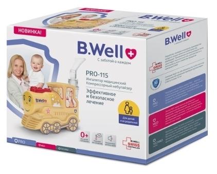 B.Well PRO-115 - объем емкости для лекарств: 8мл