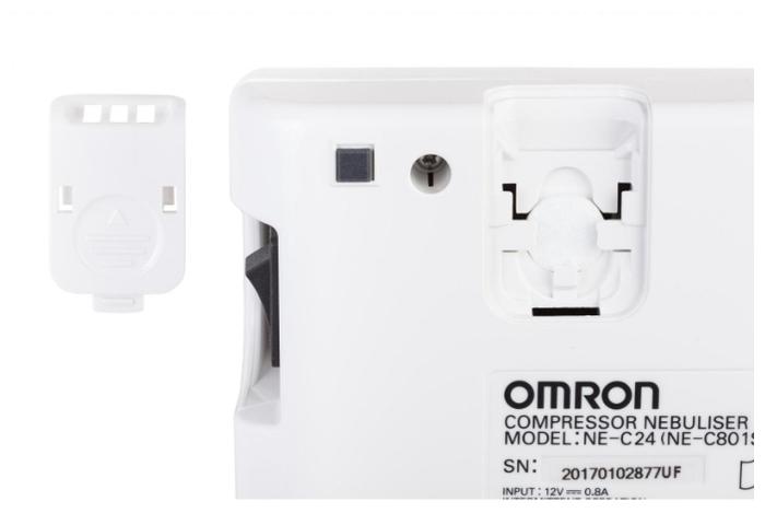 Omron Comp Air NE-C24 - объем емкости для лекарств: 7мл