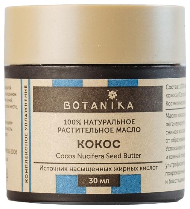 BOTAVIKOS кокоса жирное - эффект: питание, увлажнение