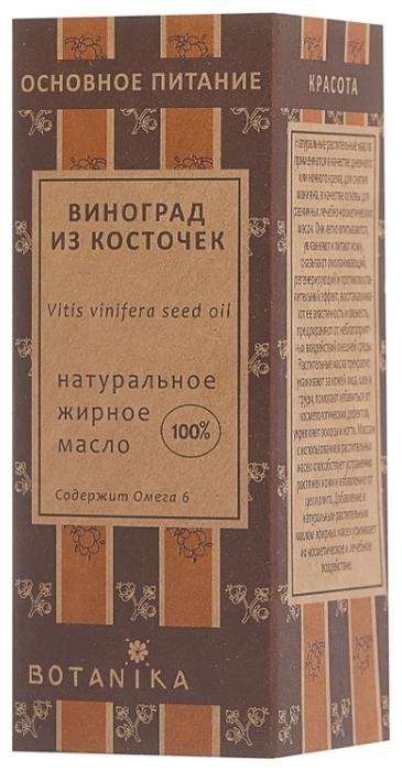BOTAVIKOS виноградных косточек жирное 100% - масла и эссенции: масло косточек винограда