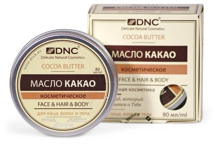 DNC Какао - эффект: питание, увлажнение