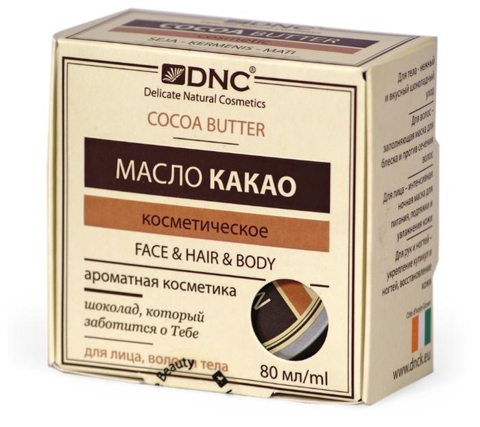 DNC Какао - тип кожи: для всех типов