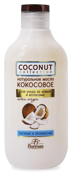 Floresan Кокосовое натуральное - эффект: питание, увлажнение, повышение упругости, омоложение, тонизирование, смягчение